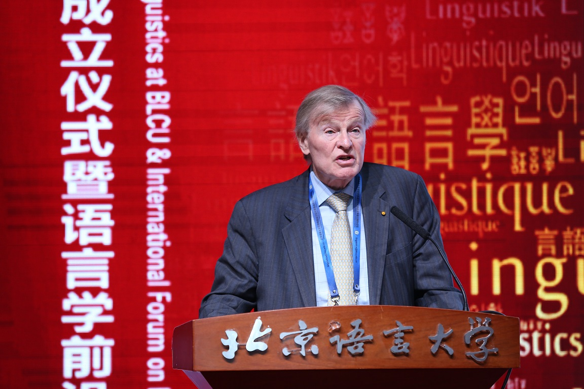 CCT Director at the launch of the first Department of Linguistics in China