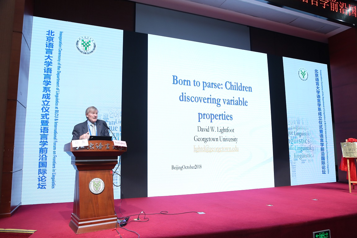 CCT Director presenting in China