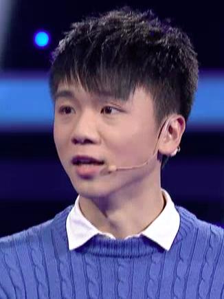 Portrait of Zihan Xiao